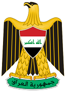 RESIDENCE OF THE REPUBLIC OF IRAQ